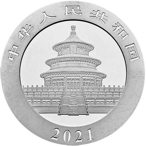 30 gram chinese panda silver coins